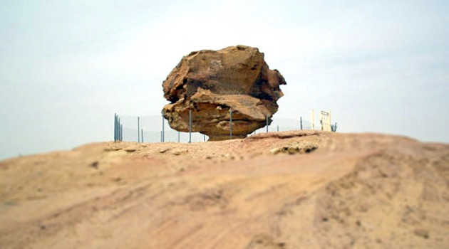 "A recent photo of what is said to be the famous Rock where Antarah used to meet Abla"" By AzizRP"