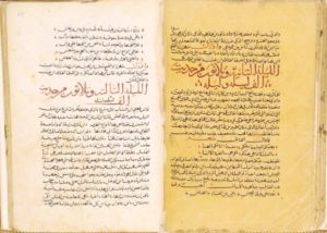 Image of 14th Century Arabian Nights Arabic manuscript