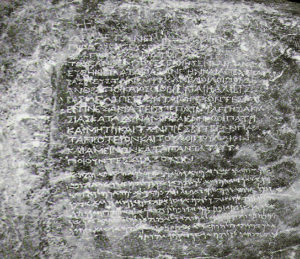 Image of Greek and Aramaic inscription by the Indian king Ashoka.