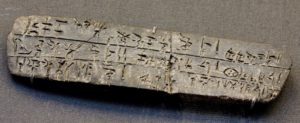 Image of a clay tablet with Linear B. Epigraphic script