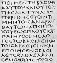 Image of Greek manuscript, 4th century, uncial script
