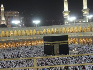 Image of the Ka'aba