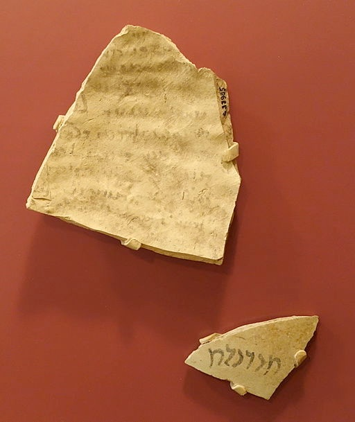 Image of Aramaic writing on a pot fragment.