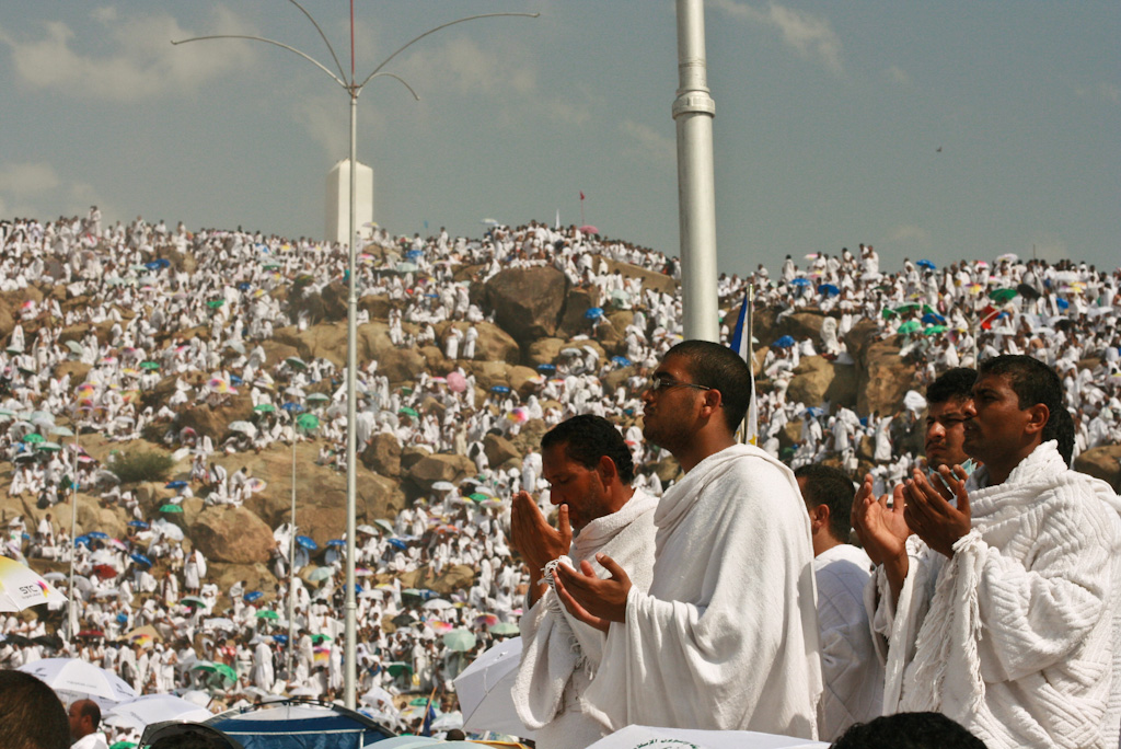 "Image ofMuslim pilgrims at Mt. Arafat, east of Mekka, in Saudi Arabia, for the Pilgrimage, or Haj. ""Praying at Arafat"" by Al Jazeera English is licensed under CC BY-SA 2.0"