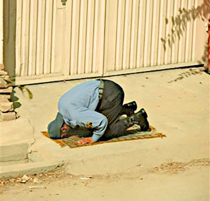Image of Security Guard praying, Kabul.