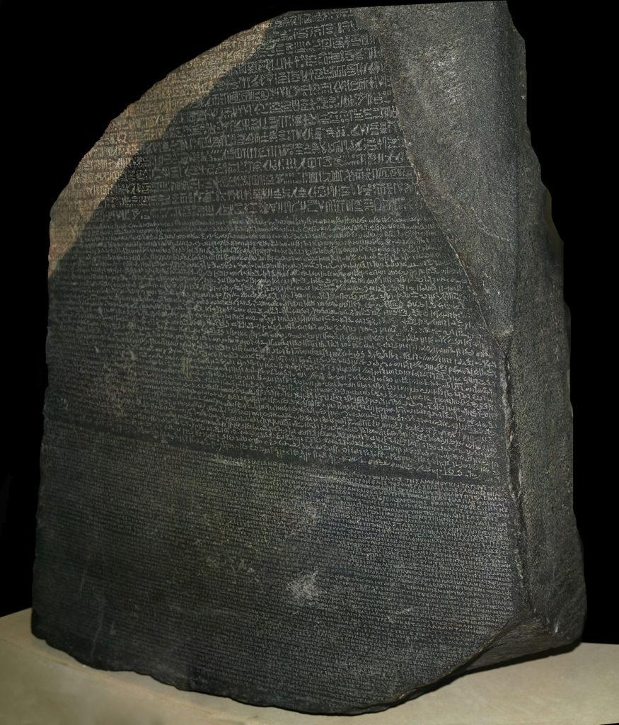 Image of the Rosetta Stone