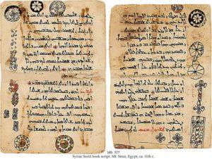 Image of a Syriac Manuscript