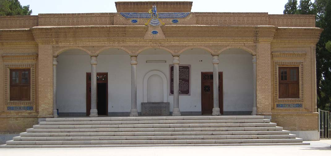 Image of Zoroastrian Temple in Iran