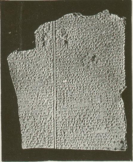 Image of cuneiform tablet fragment