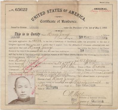 vintage US paperwork