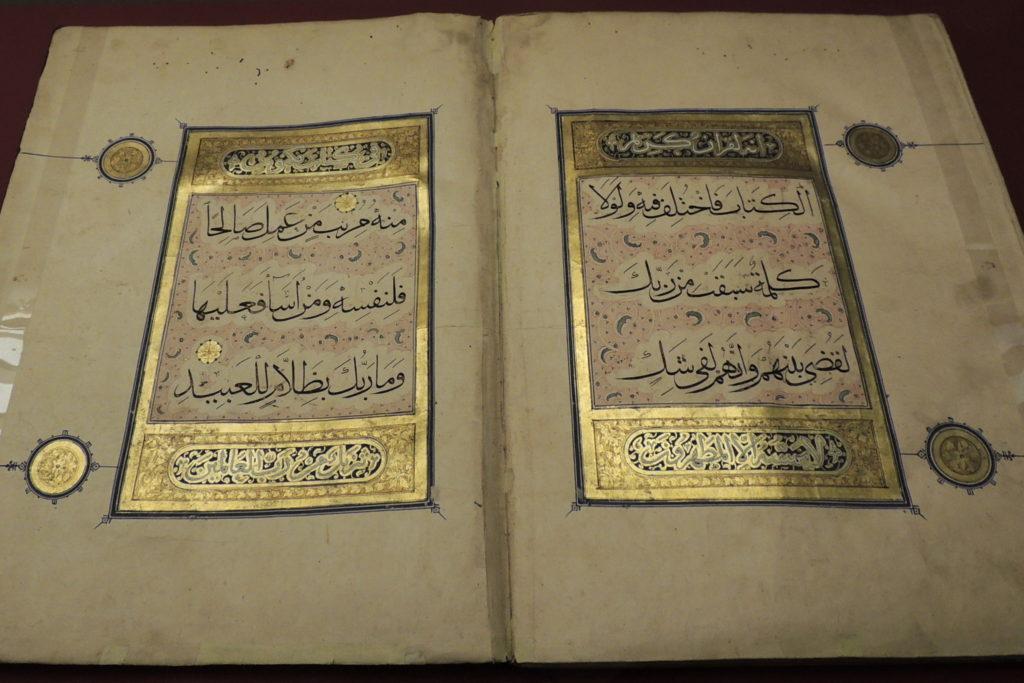 picture of Koran